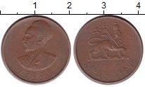 Изображение Монеты Эфиопия 5 центов 1944 Медь XF Хайле Селассие I