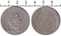 Изображение Монеты Мексика 5 песо 1972 Медно-никель XF Висенте Герреро.