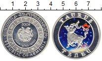 Изображение Монеты Армения 100 драм 2008 Серебро Proof
