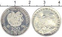 Изображение Монеты Армения 100 драм 2014 Серебро UNC-