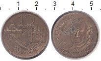 Изображение Монеты Франция 10 франков 1983 Латунь UNC-
