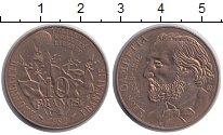 Изображение Монеты Франция 10 франков 1982 Латунь UNC-