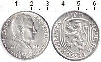 Изображение Монеты Чехословакия 100 крон 1951 Серебро UNC