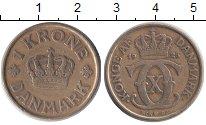 Изображение Монеты Дания 1 крона 1925 Латунь VF
