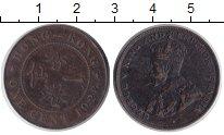 Изображение Монеты Гонконг 1 цент 1926 Медь XF