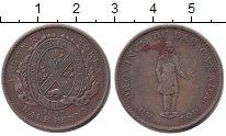 Изображение Монеты Канада 1/2 пенни 1837 Медь XF