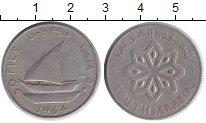 Изображение Монеты Южная Аравия 50 филс 1964 Медно-никель VF