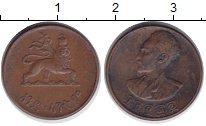 Изображение Монеты Эфиопия 1 цент 1943 Медь XF