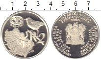 Изображение Монеты ЮАР ЮАР 1995 Серебро Proof