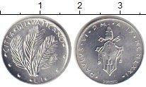 Изображение Монеты Ватикан 1 лира 1971 Алюминий UNC-