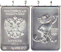 Изображение Монеты Россия 3 рубля 2011 Серебро Proof