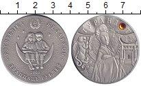 Изображение Монеты Беларусь 20 рублей 2008  UNC