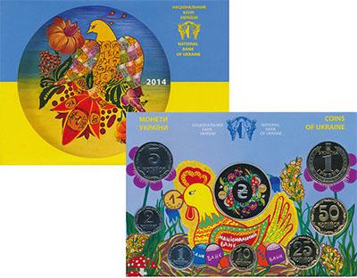 Изображение Подарочные наборы Украина Набор 2014 года 2014  Prooflike