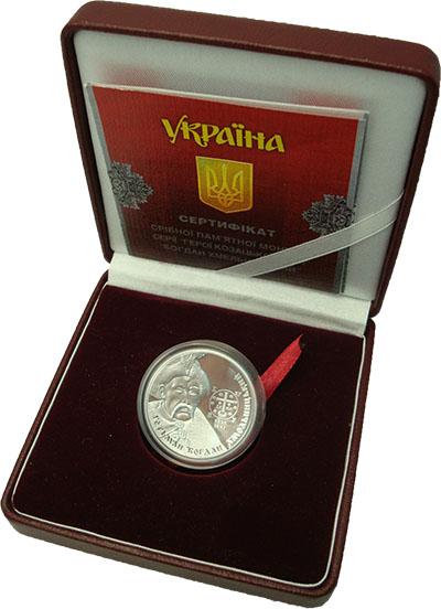 Изображение Подарочные монеты Украина Богдан Хмельницкий 2015 Серебро Proof 10 гривен (серебро 9