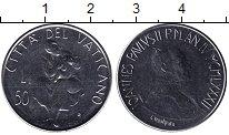 Изображение Монеты Ватикан 50 лир 1982 Медно-никель XF