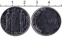 Изображение Монеты Ватикан 50 лир 1981 Медно-никель XF