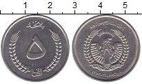 Изображение Мелочь Афганистан 5 афгани 1973 Медно-никель XF