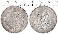 Изображение Монеты Мексика 1 песо 1945 Серебро XF