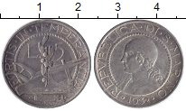 Изображение Монеты Сан-Марино 5 лир 1932 Серебро XF