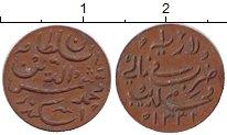 Изображение Монеты Мальдивы 1 лари 1913  XF