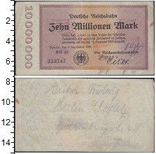 Изображение Боны Веймарская республика 10.000.000 марок 1923  XF- Выпуск 2 сентября 19