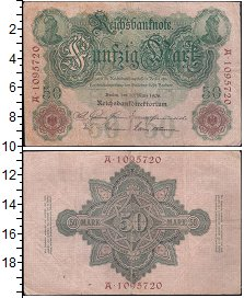 Германия 50 марок 1906