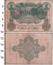 Германия 50 марок 1908