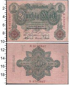 Изображение Банкноты Германия 50 марок 1910  VF Выпуск 21 апреля 191