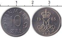 Изображение Монеты Дания 10 эре 1985 Медно-никель XF Маргрете II