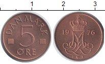 Изображение Мелочь Дания 5 эре 1976 Медь AUNC