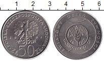 Изображение Монеты Польша 50 злотых 1981 Медно-никель XF ФАО