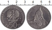 Изображение Монеты Польша 50 злотых 1982 Медно-никель XF