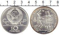 Изображение Монеты СССР 10 рублей 1979 Серебро UNC- XXII Олимпиада. Моск