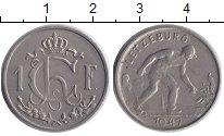 Изображение Монеты Люксембург 1 франк 1947 Медно-никель XF Сталевар