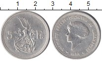 Изображение Монеты Люксембург 5 франков 1929 Серебро XF Шарлотта
