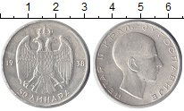 Изображение Монеты Югославия 50 динар 1938 Серебро XF