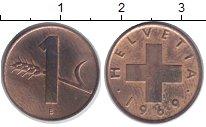 Изображение Монеты Швейцария 1 рапп 1969 Медь XF