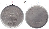 Изображение Монеты 1762 – 1796 Екатерина II 1 гривенник 1788 Серебро VF