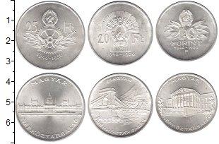 Изображение Наборы монет Венгрия Венгрия 1956 1956 Серебро UNC В наборе 3 монеты но