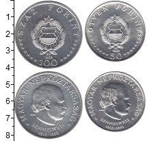 Изображение Наборы монет Венгрия Венгрия 1968 1968 Серебро UNC В наборе 2 монеты но