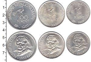 Изображение Наборы монет Венгрия 25 - 100 форинтов 1967 Серебро UNC В наборе 3 монеты но