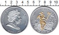 Изображение Монеты Острова Кука 10 долларов 2008 Серебро UNC-