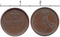 Изображение Монеты 1855 – 1881 Александр II 1 полушка 1864 Медь