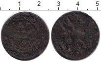 Изображение Монеты 1741 – 1761 Елизавета Петровна 1 деньга 1751 Медь