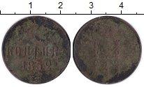 Изображение Монеты 1825 – 1855 Николай I 1 копейка 1852 Медь