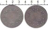 Изображение Монеты Турция 20 куруш 1277 Серебро VF-