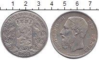 Изображение Монеты Бельгия 5 франков 1873 Серебро VF