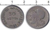 Изображение Монеты Греция 50 лепт 1930 Медно-никель XF