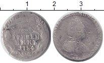 Изображение Монеты 1762 – 1796 Екатерина II 1 гривенник 1784 Серебро VF СПБ