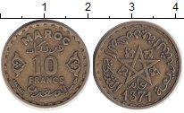 Изображение Монеты Марокко 10 франков 1951 Латунь XF